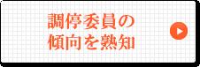 町田駅徒歩1分のアクセス