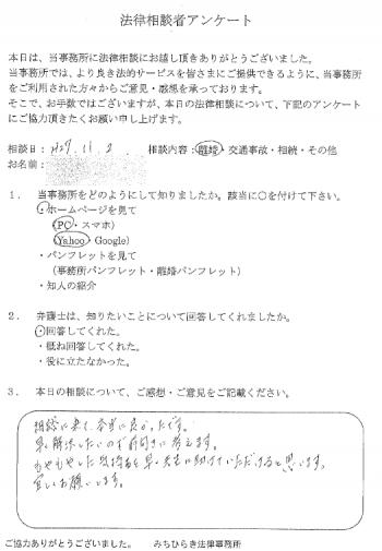 voice15